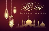 Ramadan Cultural Background. Ramadane Fasting Muslim Arabian Culture Vector Illustration With Islami poster