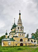 picture of uglich  - Church of the Nativity of John the Baptist in Uglich Russia - JPG