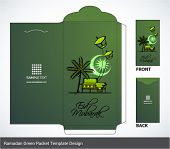 stock photo of jawi  - Vector Muslim Element Illustration of Malay Kampung Attap House with Flying Moon Kite Money Green Packet Design - JPG
