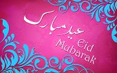 illustration of floral Eid Mubarak Wishing