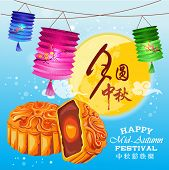 foto of mid autumn  - Mid Autumn Festival with moon cake and paper lantern vector design - JPG