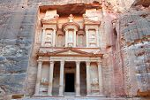 stock photo of square mile  - Petra - JPG
