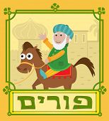stock photo of purim  - Cute illustration of Mordechai on a horse - JPG