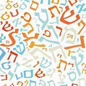 image of hebrew  - hebrew alphabet texture background  - JPG