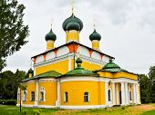 image of uglich  - The Transfiguration Cathedral in Uglich - JPG
