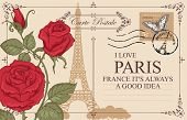 Retro Postcard With Eiffel Tower In Paris, France. Romantic Vector Postcard With Red Roses, Postmark poster