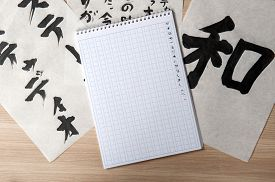 stock photo of hieroglyphic  - Kanji writing - JPG