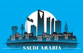 picture of saudi arabia  - Kingdom of Saudi Arabia Famous Buildings - JPG