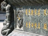 Monument at Jing an Temple poster
