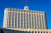 House Of The Government Of Russian Federation (it Is Written On Facade), Moscow, Russia. Front View  poster