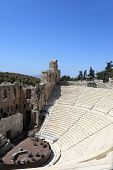 Part Of Ancient Odeon Of Herodes Atticus