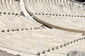 Seats Of Odeon Of Herodes Atticus