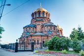 image of novosibirsk  - Pictures from Transsiberian Tour across Russia and Kazakhstan - JPG