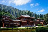 picture of ponds  - Byodo - JPG