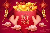 Poster For 2020 Cny Or Chinese New Year, Happy China Holiday Greeting Card With Golden Ingot And Fir poster