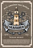 Nautical Anchors, Sailing Ships And Boat Rope, Lighthouse And Vintage Ribbon Heraldic Banner. Marine poster