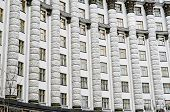 image of minister  - The building of the Cabinet of Ministers of Ukraine in Kiev - JPG