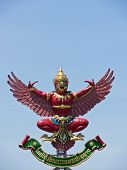 stock photo of garuda  - The garuda state symbol of Thai Royal - JPG