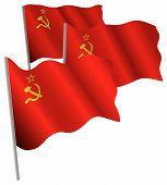 Постер, плакат: 3D флаг СССР