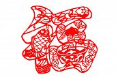 picture of kirigami  - chinese new year sign - JPG