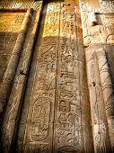 pic of mural  - Detail of mural column hieroglyphics of Sobek temple at Kom - JPG