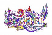 Colorful Tribal Mushrooms, Plants And Word Psychedelic. Doodle L poster