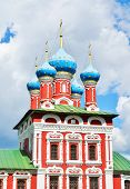 stock photo of uglich  - Beautiful traditional cathedral In Uglich with blue and green roof - JPG