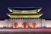 stock photo of seoul south korea  - Gwanghwamun gate at Geyongbokgung Palace in Seoul - JPG