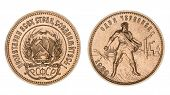 picture of rogue  - Russian gold coin in one ducat Release 1980 - JPG