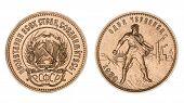 foto of jock  - Russian gold coin in one ducat Release 1980 - JPG