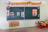 MOSCOW - SEP 1: Blackboard in the classroom of first-graders in School No. 1349 on the first day of