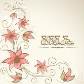 picture of eid mubarak  - Arabic Islamic calligraphy of text Eid Mubarak on floral decorated beige background for Muslim community festival - JPG