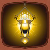 stock photo of fitri  - Moslem Islam Eid Mubarak Holy Lantern Lamp - JPG