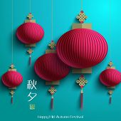 picture of main idea  - Vector Oriental Paper Lantern - JPG