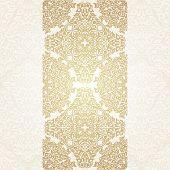 stock photo of motif  - Floral frame background - JPG