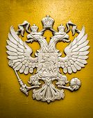 picture of scepter  - Silver Double headed eagle on gold painted metal - JPG