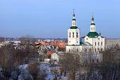 stock photo of exaltation  - It is church of the Holy Cross Exaltation in winter Tyumen Siberia Russia - JPG