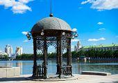 stock photo of ekaterinburg  - Rotunda in the center of Yekaterinburg - JPG