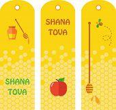 pic of hebrew  - Set of honey labels - JPG