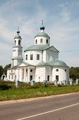 Постер, плакат: Church Of The Presentation In The Temple Of Mother Of God In Spirovo