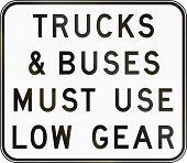 ������, ������: Low Gear Area In Australia