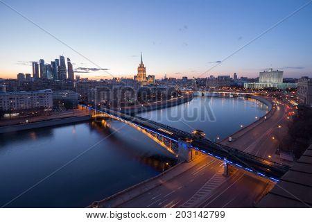 Smolensky Metro Bridge Government Building