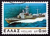 Postage Stamp Greece 1978 Cruiser, Military Ship