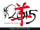 Постер, плакат: 2015 Year Of The Goat N Symbol