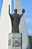 pic of nicholas  - Monument to St Nicholas The Wonderworker - JPG