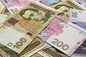Постер, плакат: Валюта Украины