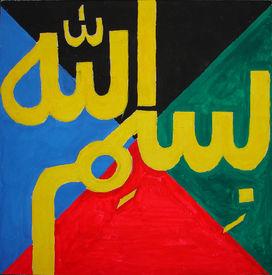 stock photo of bismillah  - Cute hand draw painting of islamic Bismillah - JPG