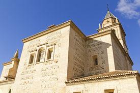 stock photo of sult  - Santa Maria church next to the Carlos V Palace at the Alhambra Granada Spain - JPG