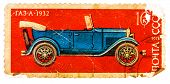 Stamp Printed In Ussr Shows The Gaz-a Car (1932), Series