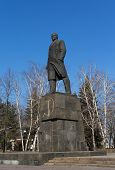 picture of communist symbol  - Statue of Vladimir Lenin on the central square - JPG